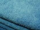 AUQUMO Microfaser-Poliertuch, blau, 40x40cm